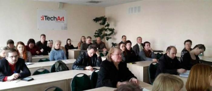 Семинар и доступ к SCOPUS в БГУИР