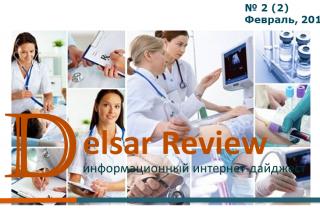 Интернет-дайджест «Delsar Review» 2015, № 2 (2)