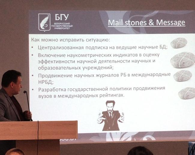 Владимир Михайлович Галынский