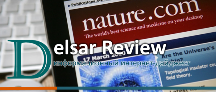 «Delsar Review» 2015, № 6 (5)