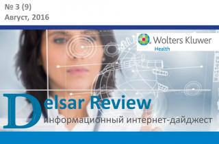 Delsar Review» 2016, № 3 (9)