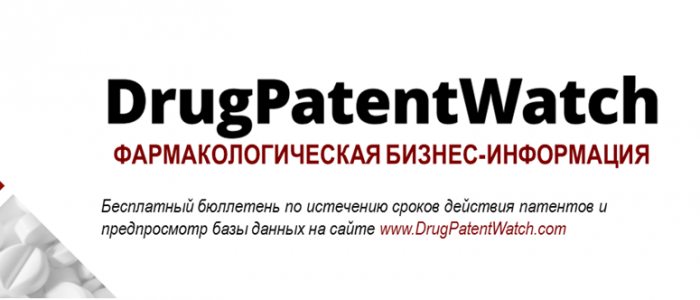 DrugPatentWatch