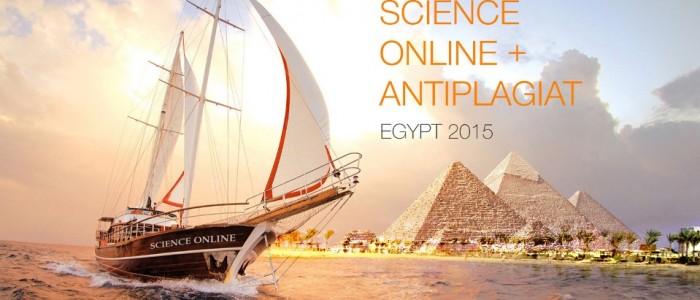 Форум Science Online и Антиплагиат