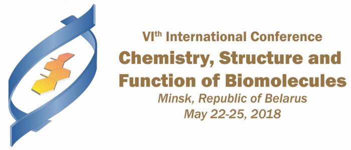 VI Международная конференция «Химия, структура и функция биомолекул»