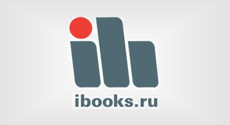 ЭБС iBooks.ru