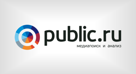 26. Public.ru - Интернет-библиотека СМИ